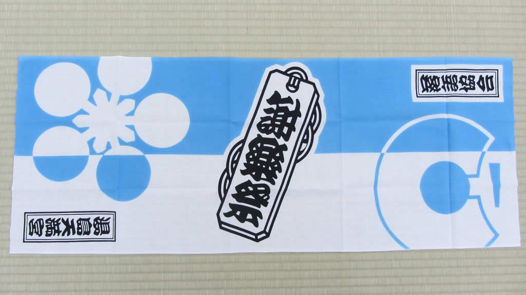 sharakusai_goods002